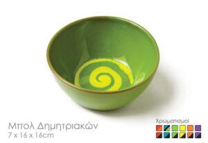 table-ceramic-bowl-mini_upd